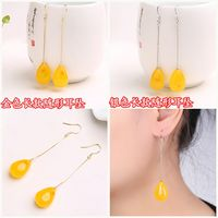 Honey wax with long earrings chicken oil yellow old honey amber round ear hook earrings female models allergy sterling silver