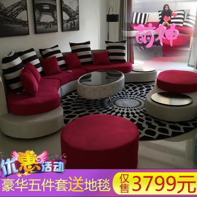 弧形布艺沙发组合客厅 现代简约小户型个性创意时尚半圆形可拆洗