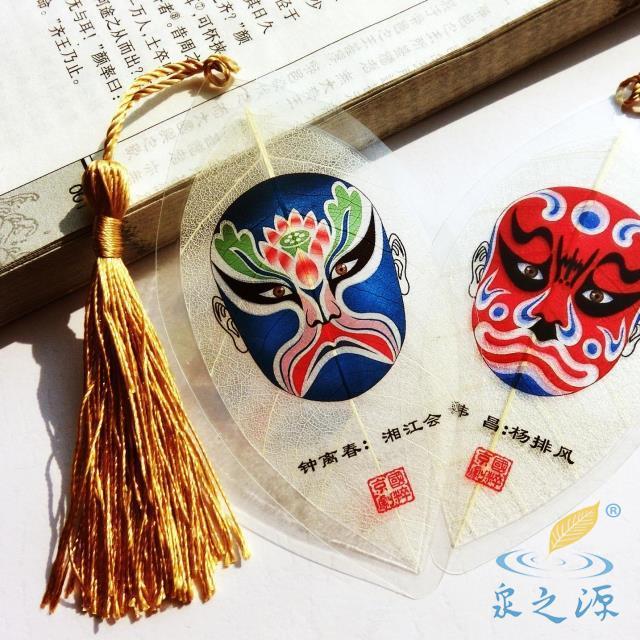 国粹京剧脸谱配名字叶脉书签中国风出国礼品送老外红色中国结