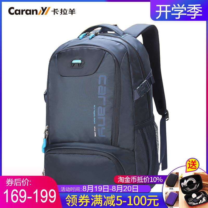 Мужские рюкзаки Артикул 42792363762