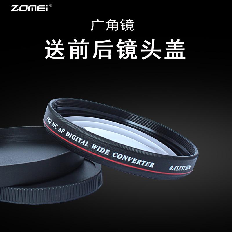卓美62mm广角镜相机鱼眼附加镜头 数码单反配件风景拍摄