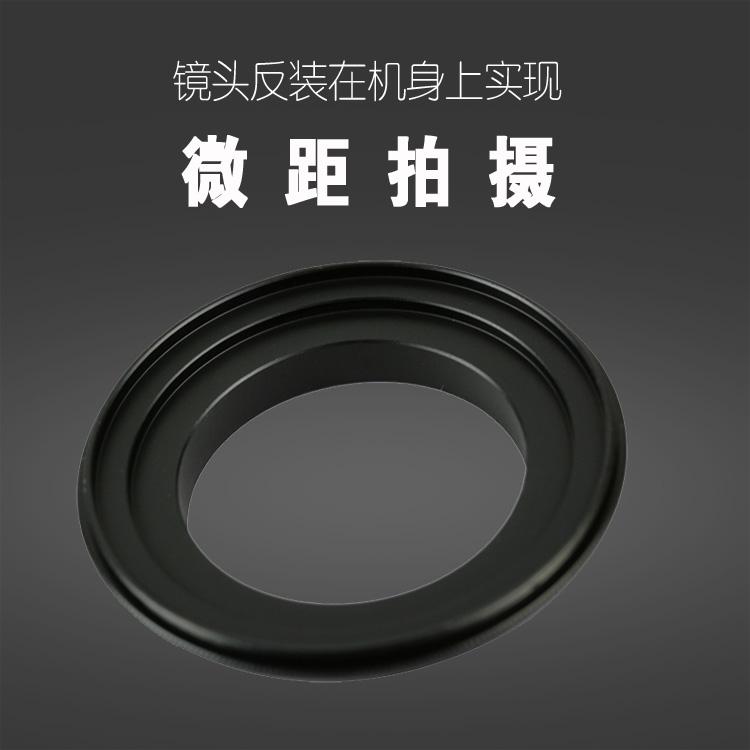 适合佳能72mm单反镜头反接环 倒接环微距转接环60D 600D 700D配件