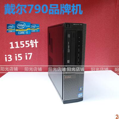 DELL戴尔790DT小主机390-990-3010-7010准系统 中机箱台式电脑