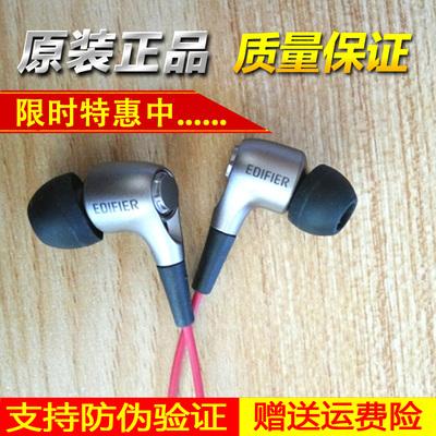 Edifier/漫步者 H230P入耳塞MP3耳机立体声音乐智能手机线控耳麦双十一折扣