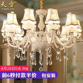 欧式客厅水晶吊灯简欧奢华大气餐厅卧室吊灯现代简约蜡烛灯具7522
