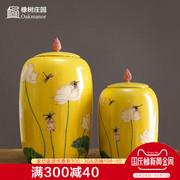 美式田园花鸟陶瓷储物罐摆件大号客厅样板房装饰品米缸茶叶罐摆设