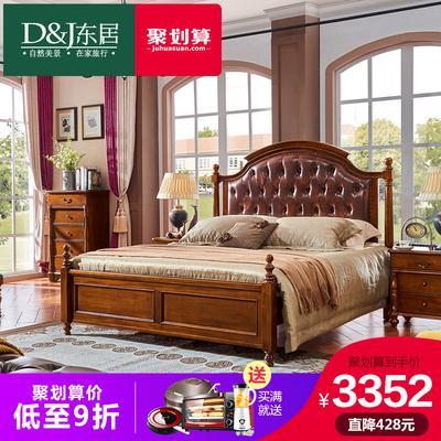 东居美式实木床软包古典双人床卧室复古家具大小户型乡村床怎么样