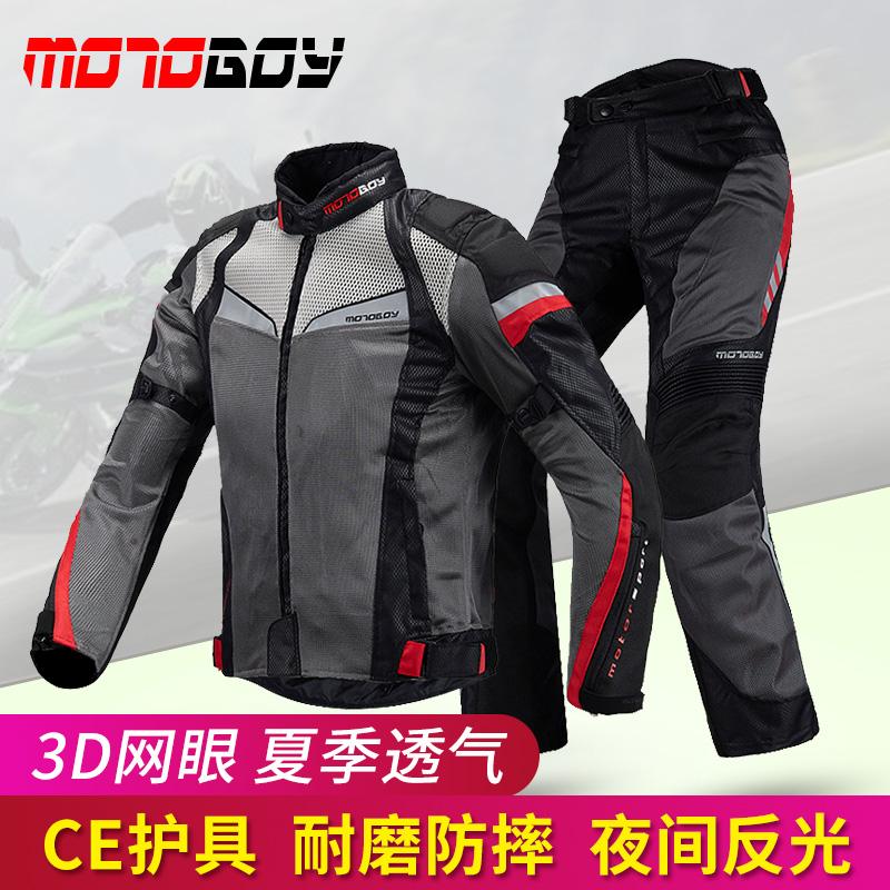 Одежда для мотоциклистов Артикул 547268779759