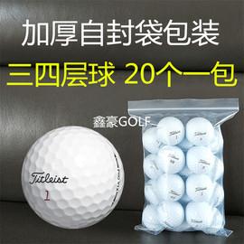 包邮送网兜20个装Titleist PROV1X高尔夫球二手球三四层比赛球图片