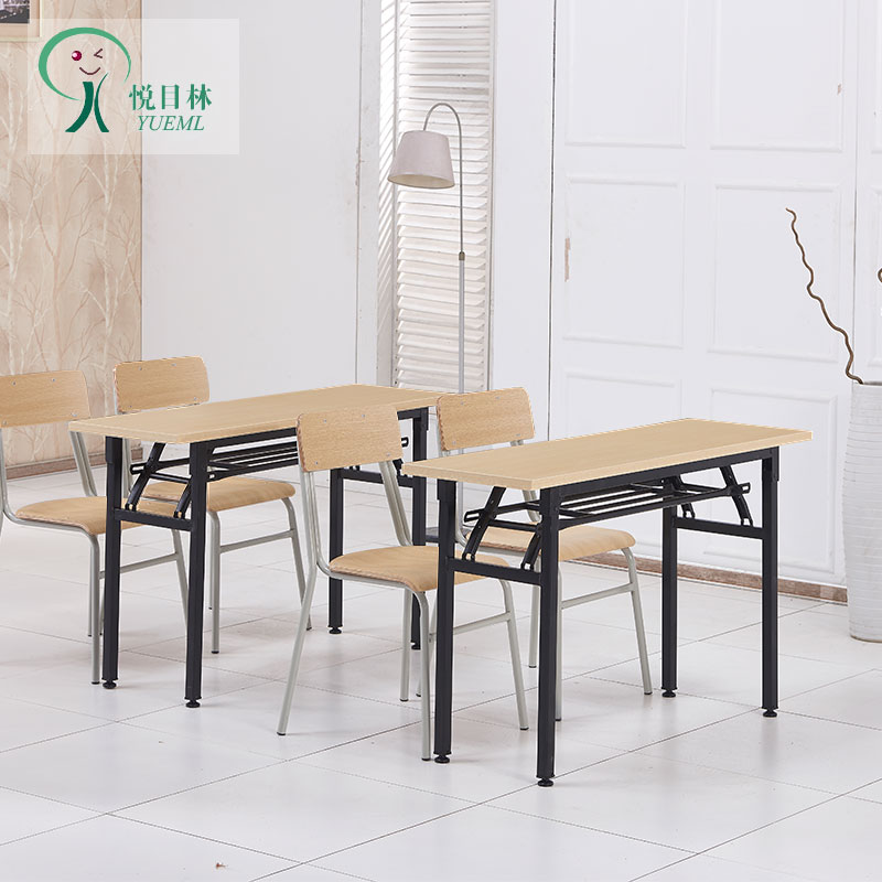 悦目林 折叠会议桌 培训洽谈桌会场长条桌活动桌 简易办公桌子