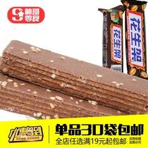 盒装5枚入15固力果乳酸菌发酵夹心饼干glico日本进口婴幼儿零食