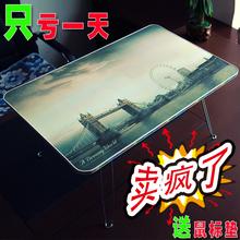 电脑桌笔记本电脑桌床上电脑桌懒人桌折叠小桌子床上书桌简易桌子