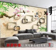 电视背景墙瓷砖画家和玉兰3D视觉圈圈现代简约影视壁画促销包邮