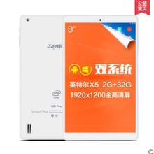 台电x80pro游戏Win10双系统平板电脑安卓8英寸32GBTeclast
