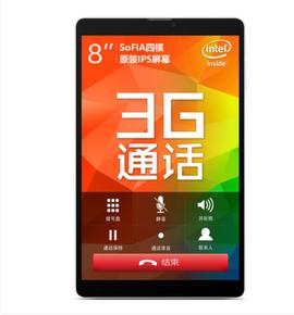 Teclast/台电 p80 3g WIFI 8GB 平板电脑8英寸3G通话上网平板GPS