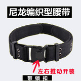 Training belt belt girdle nylon canvas armed with black S belt tactical belt security braided outer belt