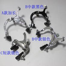 日本自行车铝合金长臂夹器抱刹配件DIA-COMPE刹车C夹前刹不生锈