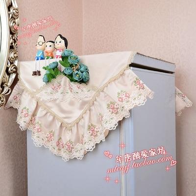 包邮博文布艺正品欧式蕾丝单双对开电冰箱罩冰箱套防尘罩如花似玉品牌巨惠