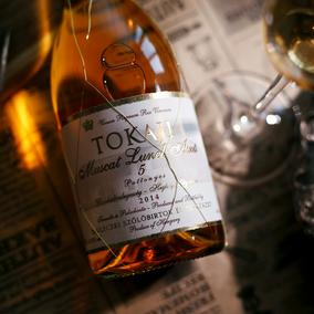 匈牙利进口金线托卡伊Tokaji五p贵腐甜白葡萄酒甜酒 5篓品质3篓价