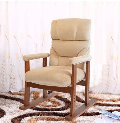 木扶手折叠椅