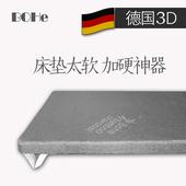 布赫硬床垫棕垫1.8米偏硬护脊椎1.5米薄椰棕乳胶3d床垫太软加硬垫图片