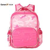 卡拉羊书包小学生双肩包男女儿童韩版背包2-5年级 带反光条CX2013