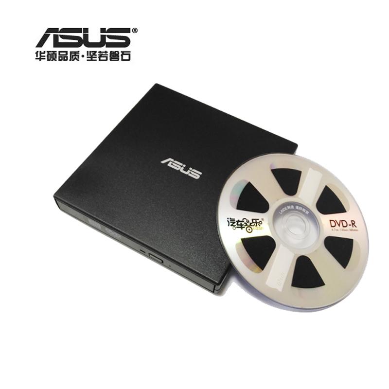华硕ASUS外置光驱DVD光驱CD刻录机笔记本台式通用外接USB移动光驱