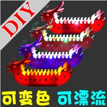 Dragon Lantern material bag with colorful electronic lamp can drift dragon boat DIY Assembly Dragon Lantern Parent-child activities handmade bag