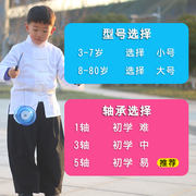 Diabolo monopoly beginners children adult elderly double-head bearing skin bowl campus luminous pull bell students