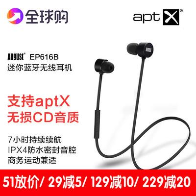 奥科斯EP616双耳防水aptx蓝牙无线耳机迷你入耳式跑步运动商务品牌巨惠