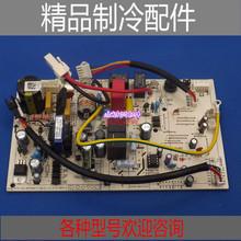 挂机变频空调KFR LC室内机电脑板 控制主板 32GW BP3DN1Y 全新美