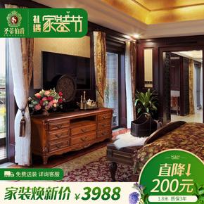 别墅复古欧式卧室电视柜主卧1.8米美式实木电视机柜高地柜小1.2米