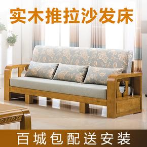 多功能实木沙发床推拉两用可折叠客厅双人小户型1.8三人坐卧抽拉
