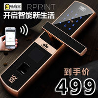 [Nius Shield] fingerprint lock home security door lock smart lock card lock code lock electronic lock remote control