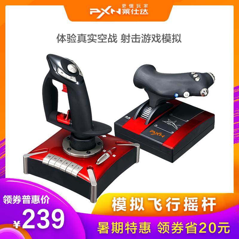 Джойстики для игровых автоматов Артикул 12985023556