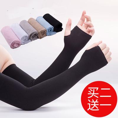 冰爽袖套防晒女手套男士袖子紫外线加长款薄冰丝护臂手臂套袖夏季