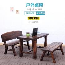 户外桌椅组合三件套实木休闲阳台庭院室外露台碳化防腐木桌子套装