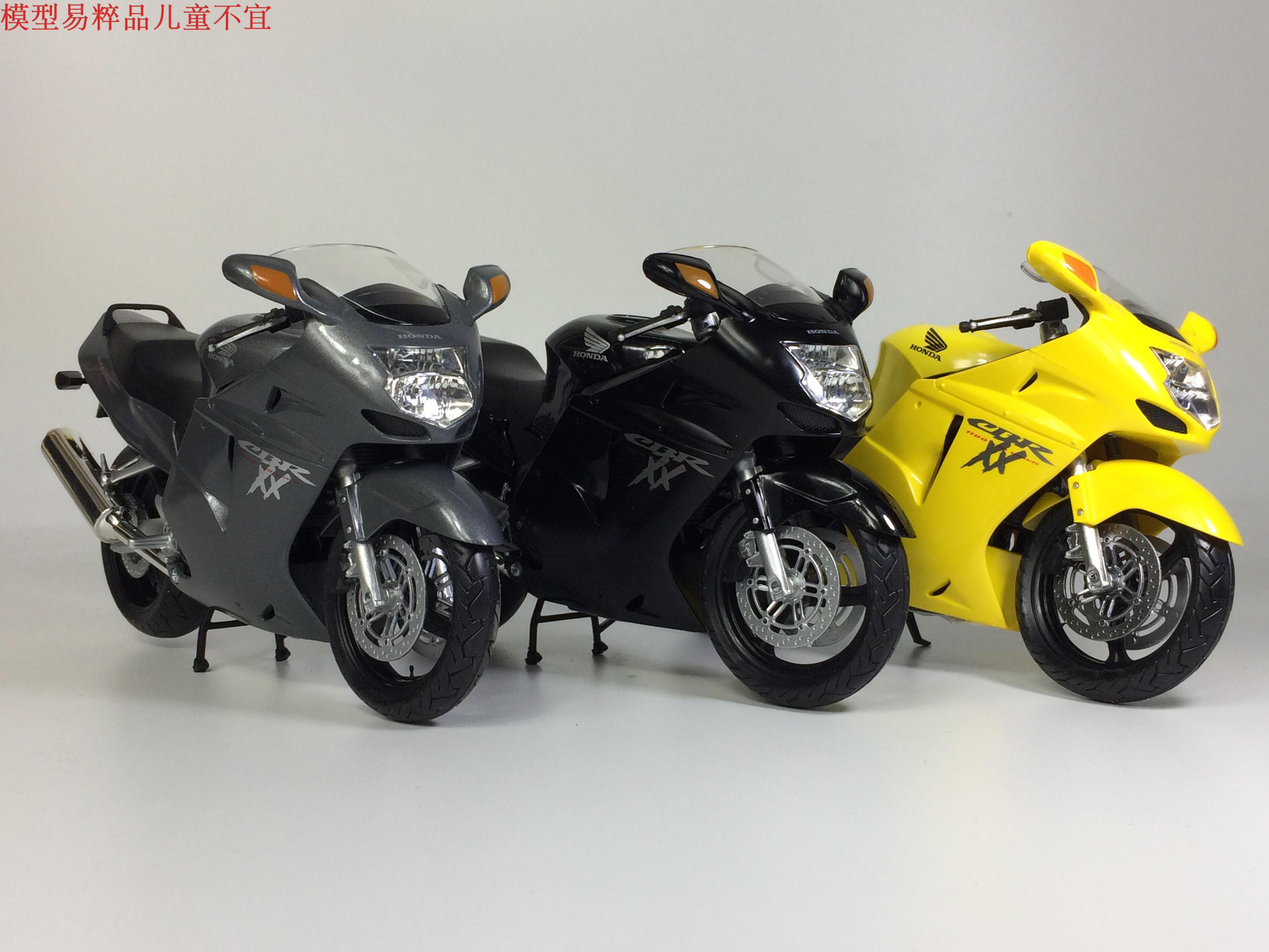 本田黑鸟1100摩托车