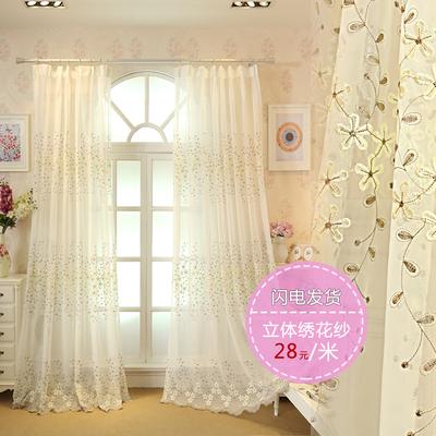 韩式田园绣花窗纱定制客厅卧室飘窗阳台成品白色纱帘遮光窗帘布料品牌旗舰店