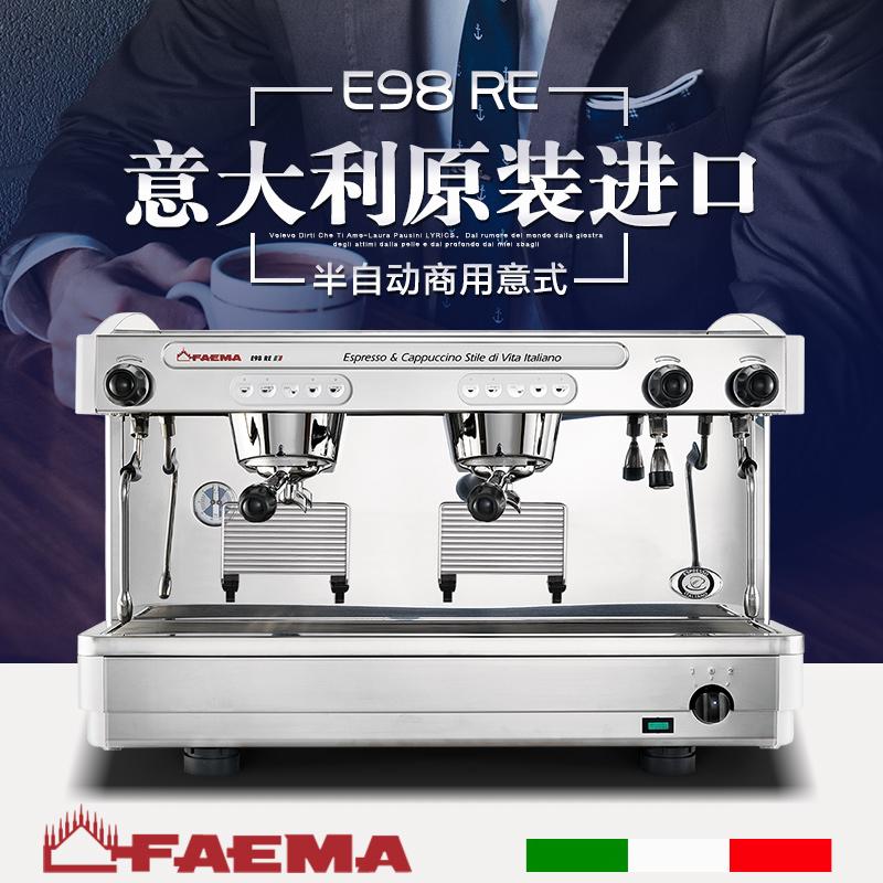 飞马意式半自动咖啡机