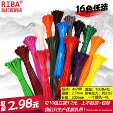 促销 4x200宽2.7mm红色黄蓝绿彩色自锁式尼龙扎带卡扣收纳线缆特价