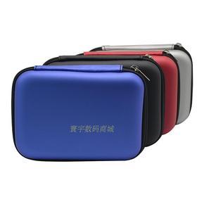 新款硬壳包 防震防磕包 2.5寸移动硬盘保护套硬盘包防摔包通用
