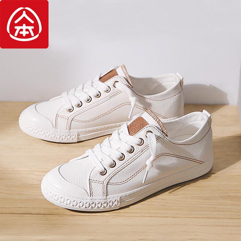 人本帆布鞋女2018新款韩版平底小白鞋女学生百搭球鞋ulzzang布鞋