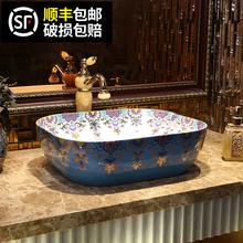 景焱欧式艺术台上盆方形陶瓷洗脸盆美式台盆卫生间面盆台上洗手盆