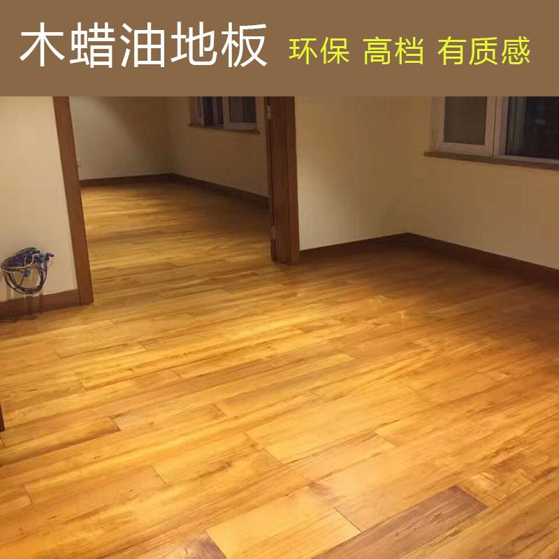 家具原木板