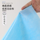 Disposable Sheet Beauty Salon Tuina Blue Thicken Oilproof Waterproof Massage Medical Beauty Sheets