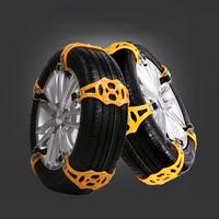 耐实达 雪链 轮胎泥地沙地雪地防滑链 轿车越野车SUV防滑链条