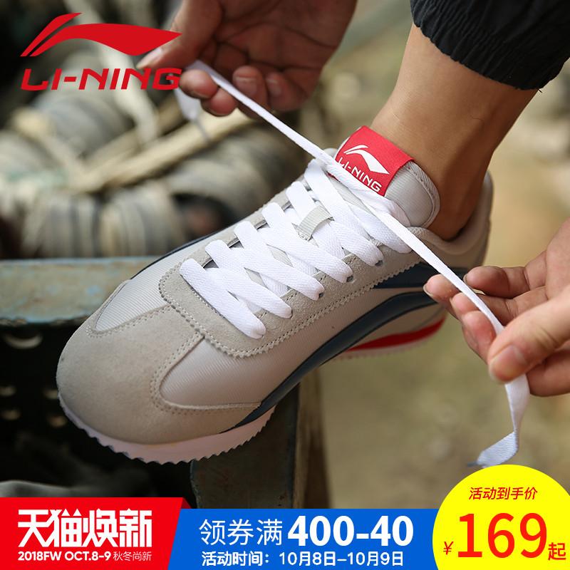 李宁男鞋休闲鞋2018秋季新款复古板鞋冬季阿甘鞋皮面健身运动鞋男