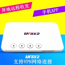 ufax2, digital fax machine, fax server, remote transmission and reception support VPN network NPF701F