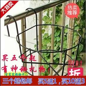 包邮大特价加粗阳台圆形铁艺花架 花盆架 栏杆挂架 现货